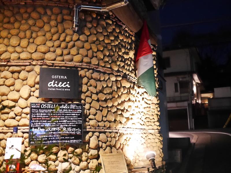 <犬とレストラン>東京 麻布十番 イタリアン「オステリア・ディエチ」